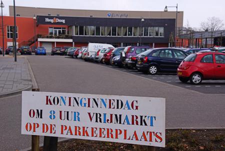 Vrijmarkt Wijkcentrum De Dreef